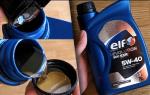 Выбираем оригинальное масло Эльф