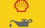 Как подобрать моторное масло Shell Helix