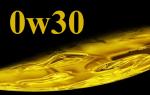 Характеристики масла вязкостью 0w30