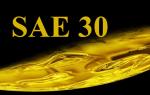 Моторное масло SAE 30