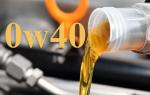 Характеристики моторного масла 0W40