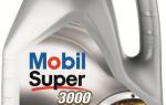 Обзор моторного масла Mobil Super 3000 X1 5w-40