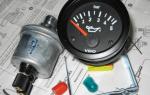 Датчик давления масла в двигателе автомобиля