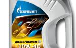 Газпромнефть – моторное масло вязкостью 10W40
