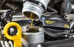 Как правильно осуществить доливку масла в двигатель