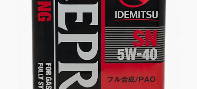 IDEMITSU Zepro Racing 5W-40
