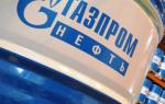 Моторные масла от компании Газпромнефть