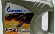 Моторное масло 5w30 от компании Газпромнефть