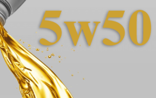 Моторное масло 5w50