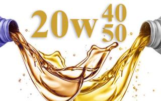 Масло 20w40 и 20w50