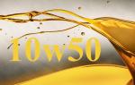 Характеристики масла 10w50