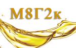 Масло М8Г2к